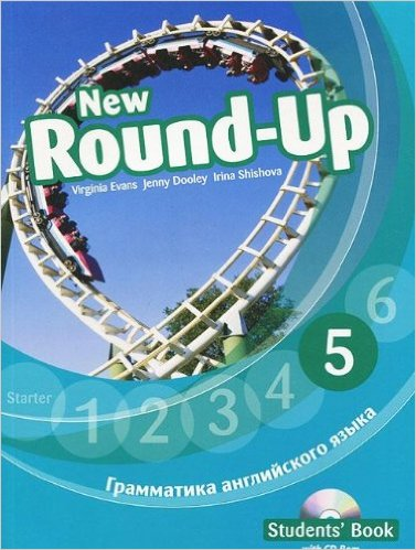 Round Up Russia  Edition Grammar Practice Level 5 Student Book with CDROM Russian Edition/ Учебник грамматики , уровень 5