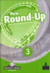 New Round-Up Grammar Practice Level 3 Teacher's Book with CDROM Russian Edition