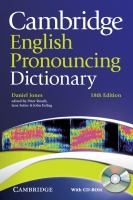 Cambridge English Pronouncing Dictionary (18th Edition) with CD-ROM (Paperback)
