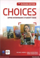 Choices Russia Upper Intermediate  Student's Book+Access Code /   Учебник с online ресурсом