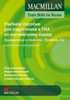 Macmillan Exam Skills for Russia ГИА  Grammar and Vocabulary A2 Student's Book with WebCode
